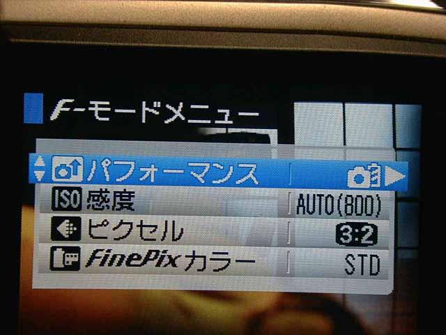 081212FPF50Fmenu.jpg