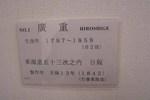 090419ネイチャー6.jpg