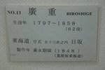 090419ネイチャー8.jpg