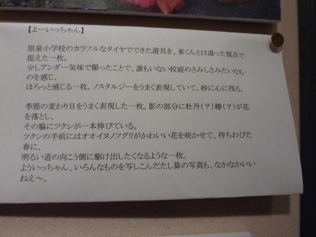 090701竹の丸カフェ2.jpg