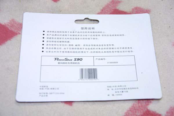 100619PSS90-5.jpg