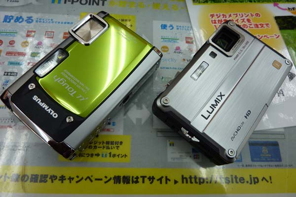 100621FT2&6020-1.jpg