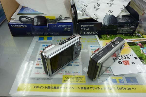 100621FT2&6020-2.jpg