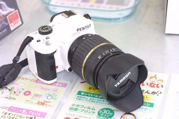 110119MT24EX-2.jpg