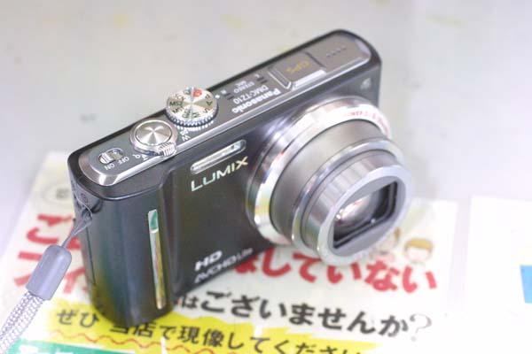 110119MT24EX-4.jpg