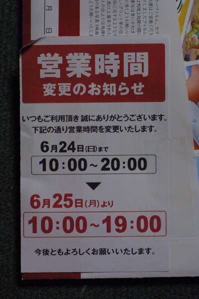 120529kitamura.jpg