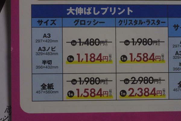 130930kitamura.jpg