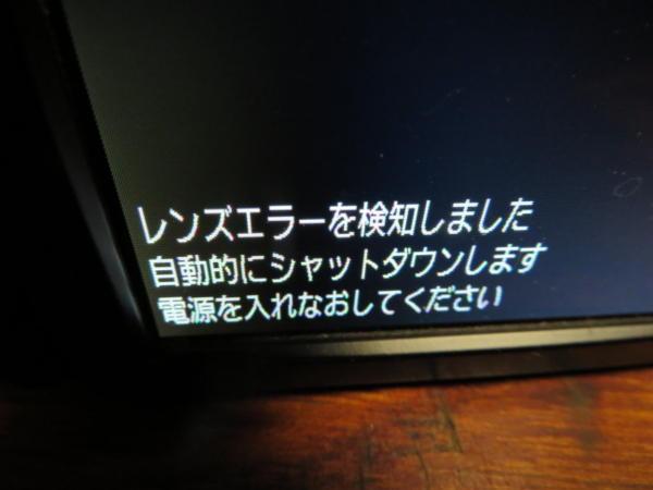 170515-3SX30IS-3.jpg