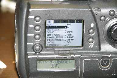 DCSPro14nサブディスプレイ.jpg